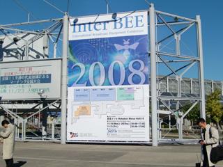20081119_interbee01