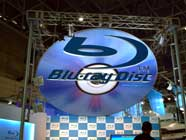 Blu-ray Discアソシエーション